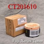 CT201610 For Fuji Xerox P105 P205b M205b M205f P215b M215b TonerPrinterLaser(New Cartridge) ตลับหมึก