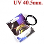 Digital Filter 40.5mm. UV Filter