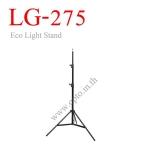 LG-275 Light Stand for Flash Studio (H/275cm.) ขาตั้งไฟแฟลชสตูดิโอ