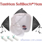 Photo Light Tent Kit 80x80cm + SoftBox 50x70cm + 135Wx3 Continuous Day Light