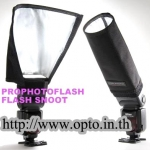 Godox Snoot and Reflector for Speedlite(Universal type)