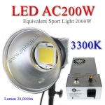 AC200W แสงสีเหลือง 3300K Opto LED With Dimmer 20000lm Sport Light equivalent 2000w ไฟLEDสปอร์ตไลท์