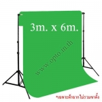 Green Background Backdrop 3x6m. Cotton for Chromakey