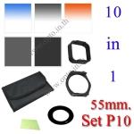 55mm. Set P10 For Cokin P Series + Holder + Adapter + Hood ชุดฟิวเตอร์สี่เหลี่ยม