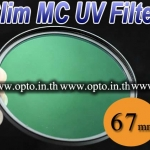 PRO1 UV MC 13Layer Digital Ultra Slim(1mm)Multi-Coated 67mm.