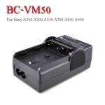 BC-VM50 Battery Charger แท่นชาร์จสำหรับแบตเตอรี่Sony NP-FM500 กล้องรุ่น A200 A350 A700 A850 A900