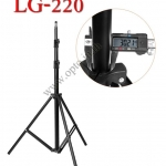 LG-220 Light Stand for Flash Studio (H/220cm.)