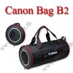 Canon B2 DSLR Camera Bag Gift กระเป๋าใส่ของแคนนอน เป็นถุงผ้าจุของได้เยอะ
