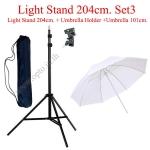 3 in 1 Light Stand Set3 LG-204+Umbrella Holder +Umbrella101cm. ขาตั้งไฟแฟลช+ขายึดร่ม