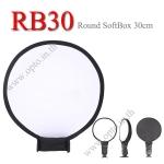RB30 Round Circular Portable softbox for Speedlite Flash 30cm ซอฟท์บ๊อกซ์กระจายแสงแฟลชหัวค้อนแบบกลม