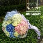 ช่อดอกไม้ แสดงความยินดี (ไซส์พรีเมี่ยม) (XL)