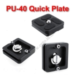 PU-40 Quick Release Plate For Ball Head Arca-Swiss / RRS / Kirk