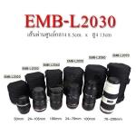 EMB-L2030 D8.5*H13cm Lens Case Pouch Bag Eirmai กระเป๋าใส่เลนส์ กว้าง8.5*สูง13cm