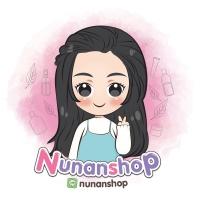 ร้านSecret me by nunan ตัวแทนจำหน่ายผลิตภัณฑ์ secretme