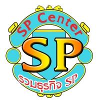 ร้านรวมธุรกิจ SP