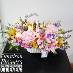 กระเช้าดอกไม้แสดงความยินดี โทนสีสดใส (L)