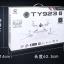 โดรนติดกล้อง TY923 Drone Big size สามารถใช้ร่วมกับกล้อง actioncam(gopro sjcam) ได้ เหมือน cheerson CX20 thumbnail 4
