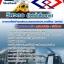 [PDF]แนวข้อสอบวิศวกรไฟฟ้าสื่อสาร การรถไฟฟ้าขนส่งมวลชนแห่งประเทศไทย รฟม. thumbnail 1