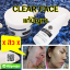 MK Skin Clear Face เซตรักษาสิว อุดตัน สิวเสี้ยน สิวสเตียรอยด์ มี 2 ชิ้นในกล่อง thumbnail 2