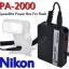 PA-2000 Nikon Speedlite Flash power pack Battery buit in thumbnail 1