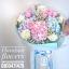 ช่อดอกไม้ ไฮเดรนเยียหวานๆ (L) thumbnail 1