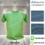 เสื้อยืดคอกลม สีเขียวบิ๊กซี รอบอก 40 นิ้ว เบอร์ L