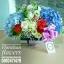 กล่องดอกไม้ แสดงความยินดี (M) thumbnail 2