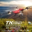 โดรนติดกล้อง tk110 mavic วาดเส้นทางการบินได้ WiFi FPV 720P HD พร้อมระบบถ่ายทอดสดแบบ Realtime(มีระบบ ล็อกความสูง) สีแดง thumbnail 2
