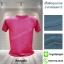 เสื้อยืดคอกลม สีชมพูเข้ม รอบอก 48 นิ้ว เบอร์ 4XL