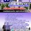 แนวข้อสอบนักวิเคราะห์นโยบายและแผน สำนักงานปลัดกระทรวงมหาดไทย NEW thumbnail 1