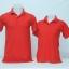 เสื้อโปโลชาย สีแดง ไซส์/5XL/รอบอก50