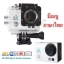 SJ9000 XDV 4K 30FPS ULTRA HD Wi-Fi Sports Waterproof Action Cam Camera กล้องวีดีโอ thumbnail 1