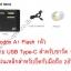 Godox A1 Smartphone Mobile Wireless Flash System Studio+Flash Trigger+LED แฟลชสำหรับมือถือสมาร์ทโฟน thumbnail 7