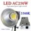 AC250W แสงสีขาว 5500K Opto LED With Dimmer 25000lm Sport Light equivalent 2500w ไฟLEDสปอร์ตไลท์ thumbnail 1