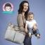 กระเป๋าคุณแม่ รุ่น Special Edition สีเทา thumbnail 5