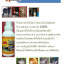 ไคโตซานสัตว์ ดาวปูเเดง thumbnail 1