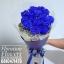 ช่อดอกกุหลาบ สีน้ำเงิน (Limited Premium) thumbnail 1