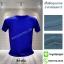 เสื้อยืดคอกลม สีน้ำเงิน รอบอก50นิ้ว