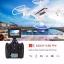 โดรนติดกล้อง ความละเอียดสูง พร้อม optical censor Drone xkx 300 fpv display 2017 สุดแรง ติดกล้องความละเอียดสูง รุ่น มีจอดูภาพ พร้อมระบบถ่ายทอดสดแบบ Realtime(NEW ระบบ ล็อกความสูง) thumbnail 2