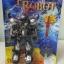 หุ่นยนต์ Super ROBOT (01) thumbnail 1