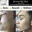 MK Skin Clear Face เซตรักษาสิว อุดตัน สิวเสี้ยน สิวสเตียรอยด์ มี 2 ชิ้นในกล่อง thumbnail 4