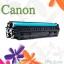 CRG-337 CRG337 For Canon MF210 MF211 MF215 MF217 MF221 Toner Printer Laser (New Cartridge) ตลับหมึก thumbnail 2