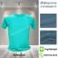 เสื้อยืดคอกลม สีเขียวมิ้นท์ รอบอก 44 นิ้ว เบอร์ XXL
