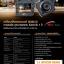 MAX VIEW กล้องติดรถยนต์ รุ่น 5MCC - Black thumbnail 3