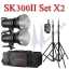 SK300II Set 300W X2 Flash Godox Studio Kit + Wireless Trigger 2.4Ghz ชุดแฟลชสตูดิโอปรับกำลังไร้สาย thumbnail 1