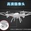 โดรนติดกล้อง TY923 Drone Big size สามารถใช้ร่วมกับกล้อง actioncam(gopro sjcam) ได้ เหมือน cheerson CX20 thumbnail 16