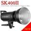SK400II SK-400II Godox Studio Strobe Flash 400W Built in 2.4Ghz wireless X System แฟลชสตูดิโอ thumbnail 1
