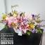 กระเช้าดอกไม้แสดงความยินดี โทนสีสดใส (L) thumbnail 2