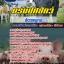 แนวข้อสอบสัตวแพทย์ กรมปศุสัตว์ NEW thumbnail 1