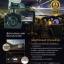 MAX VIEW กล้องติดรถยนต์ รุ่น 5MCC - Black thumbnail 2
